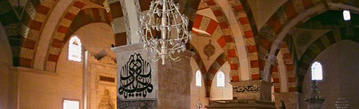 Eskie Camii Edirne 1414 Ottoman Mosque