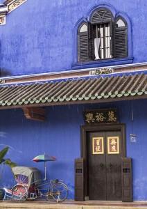 Cheng Fatt Tze mansion
